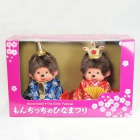 Monchhichi 女兒節玩偶套裝禮盒