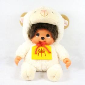 Monchhichi 十二生肖羊年坐姿男孩 (45cm)