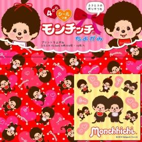 Monchhichi 千代紙