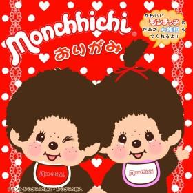 Monchhichi 摺紙