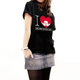 "Monchhichi ""I love Monchhichi"" T-Shirt(細碼)"