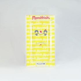 """Monchhichi Iphone 5 外殻 """"Let's eat"""""""