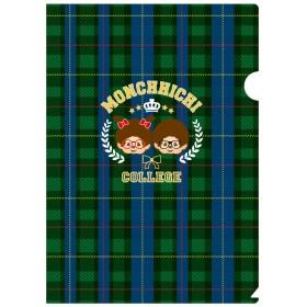 Monchhichi A4藍綠格仔文件夾